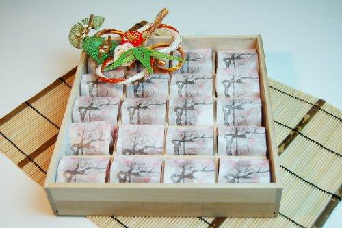 紀州 和歌山県産 梅干し 南高梅 蜂蜜漬け 無農薬 無添加 有機栽培 オーガニック梅干し 塩分8% 風味の落ちにくい個別包装20粒入り 《当店最高品質品》 ご贈答にいかがですか?