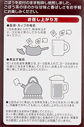 『濃厚ごぼう茶 2.5gx20包』の1枚目の画像