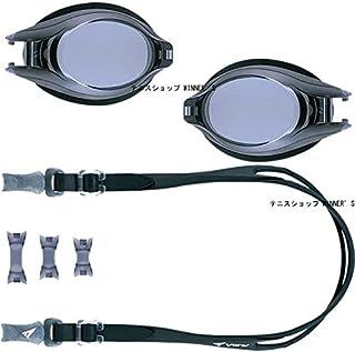 Tabata(タバタ) VIEW(ビュー) 度付レンズ(2個)+スイミングゴーグル スモーク×ブラック VC511-SK-VPS501-BK