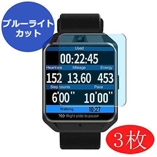 VacFun 3 Piezas Filtro Luz Azul Protector de Pantalla Compatible con Microwear H5 Smartwatch Smart Watch, Screen Protector Película Protectora(Not Cristal Templado)