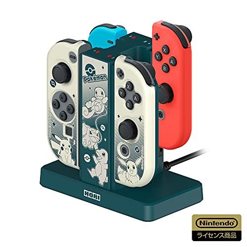 【任天堂ライセンス製品】ポケットモンスター Joy-Con充電スタンド+PCハードカバーセット for Nintendo Switch【Nintendo Switch対応】