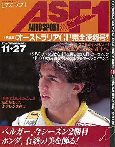 AS+F(アズエフ)1992 Rd16 オーストラリアGP号 [雑誌]