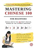 Mastering Chinese 100 For Beginners: A faster & easier way to learn the Chinese language