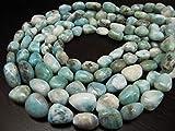 Shree_Narayani Larimar natural de calidad AAA, forma libre de secadora, tamaño de 9 a 15 mm, cuentas lisas de 8 pulgadas de largo, color verde para hacer joyas, cuentas de piedra natal de 1 hebra