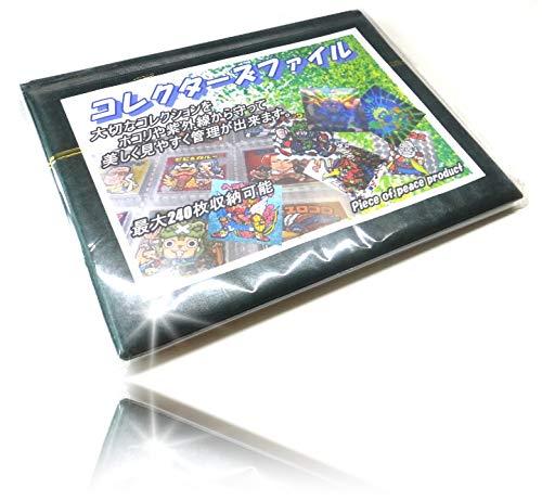 Piece of peace product チョコシール コレクターズ ファイル コレクション バインダー (グリーン)