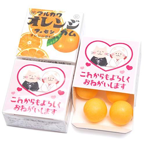 吉松 マルカワガム [ これからも よろしく おねがいします / オレンジ ] 24個入 結婚式 ウェディング プチギフト 引き出物 引き菓子 メッセージ お菓子 ( 個包装 )
