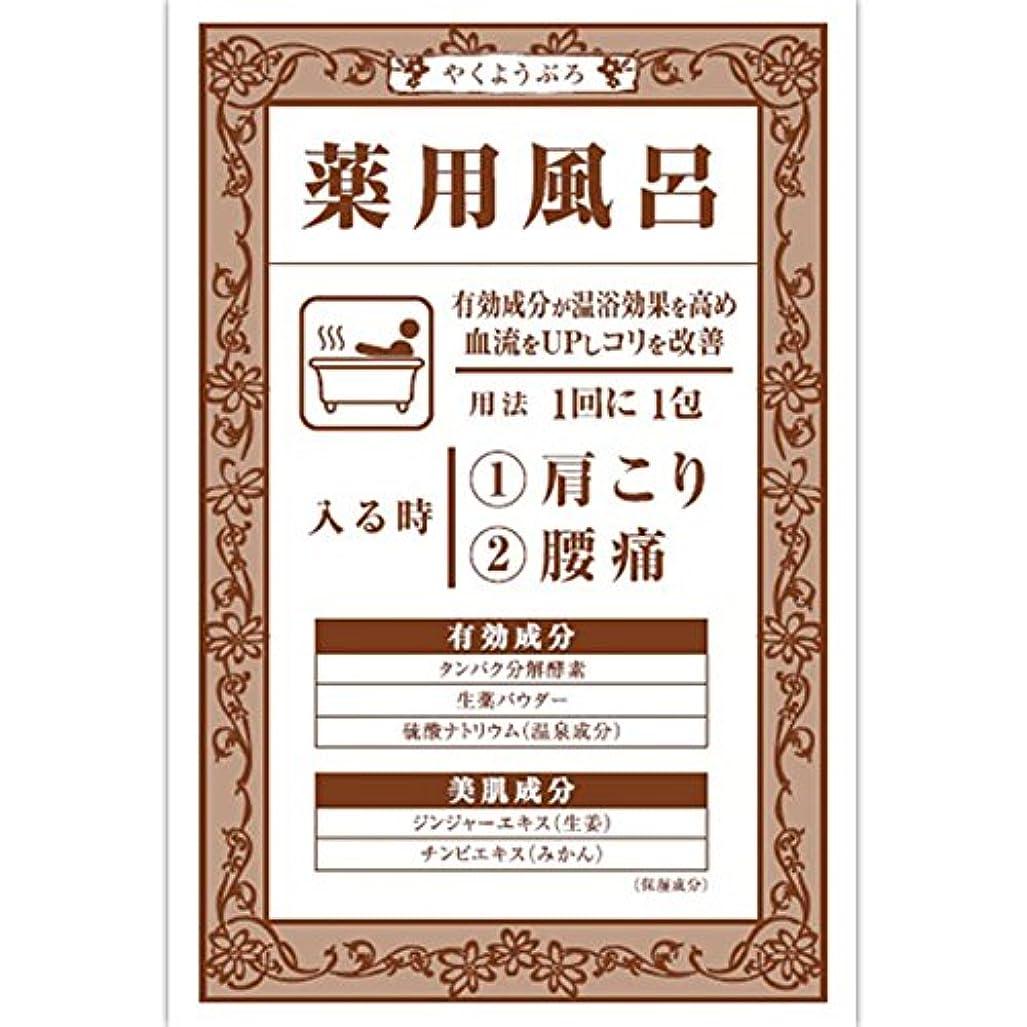 蒸留する明快ジャム大山 薬用風呂KKa(肩こり?腰痛) 40G(医薬部外品)