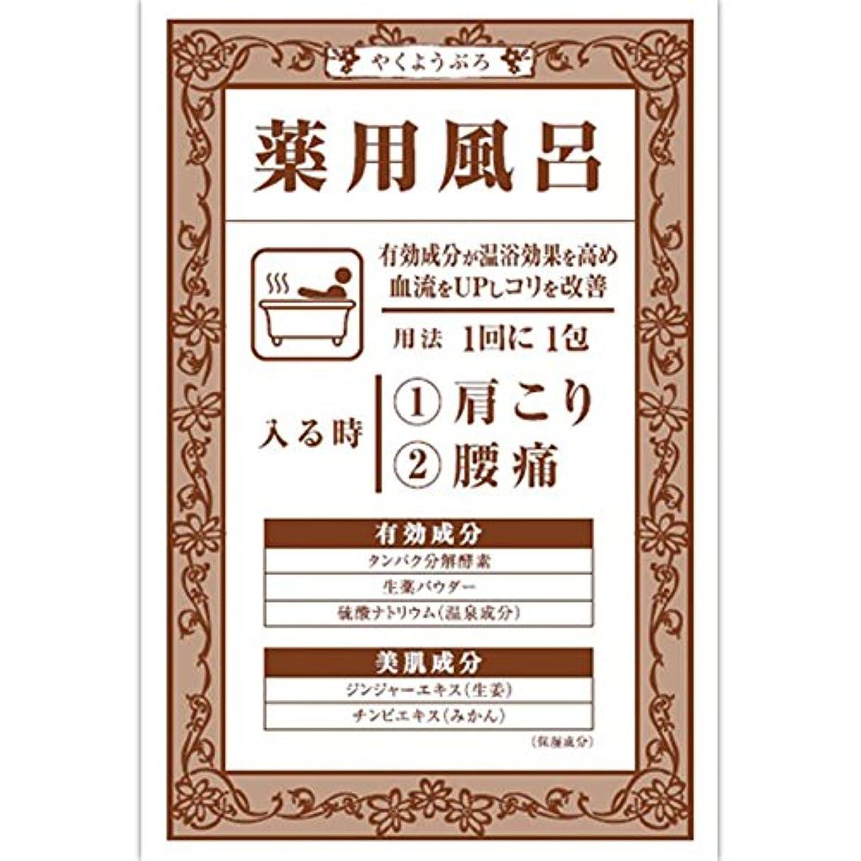 過去政治家の不純大山 薬用風呂KKa(肩こり?腰痛) 40G(医薬部外品)
