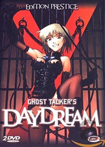 Ghost Talker's Daydream [Édition Prestige]