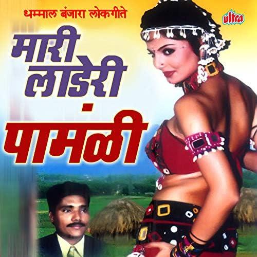 Vijay Sartape & Santosh Rathod