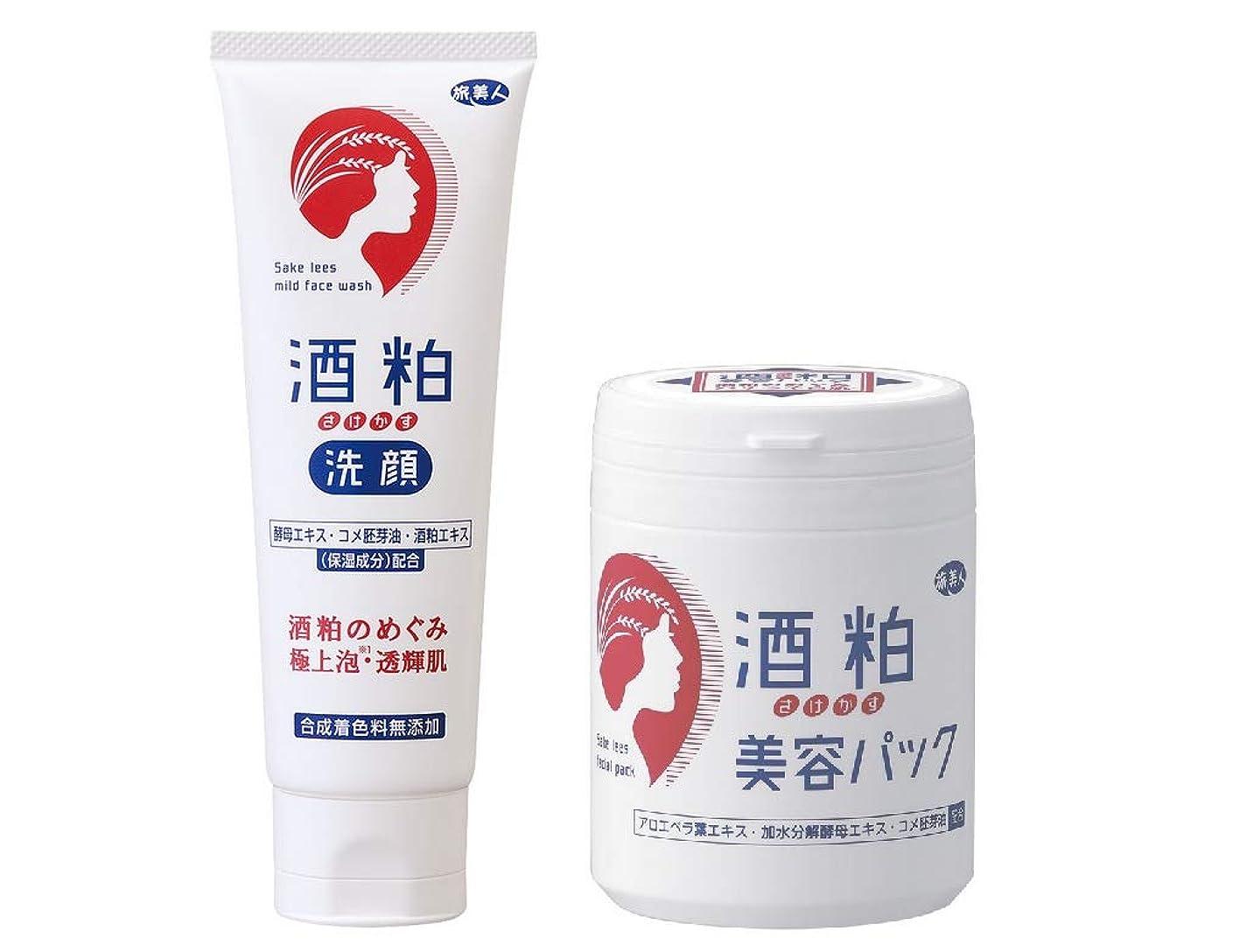 素子王族大統領アズマ商事の 酒粕パック 酒粕洗顔フォーム セット