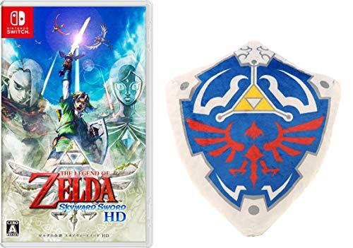 ゼルダの伝説 スカイウォードソード HD -Switch +ハイラルの盾クッション付き (【Amazon.co.jp限定】アイテム未定 同梱)