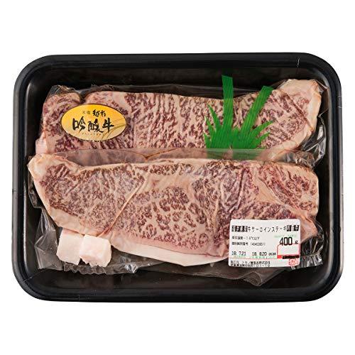 吟醸牛サーロインステーキ400g〔200g×2枚〕