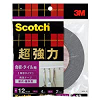 3M スコッチ 超強力両面テープ 合板 タイル用 厚手タイプ 12mm×4m SPW-12