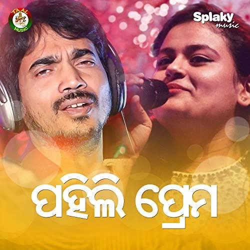 Kumar Bapi & Ananya Sritam Nanda