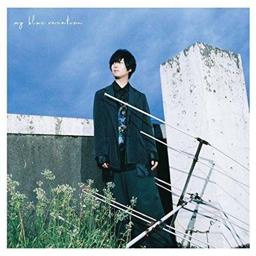 [album]my blue vacation – 斉藤壮馬[FLAC + MP3]