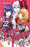 Yamada-kun & the 7 witches 22