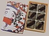博多ぶらぶら(6入)