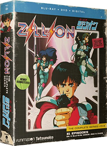 Zillion - The Complete Series [Blu-ray]