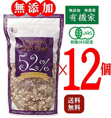 無添加 有機 シリアル 480g×12個<徳用セット・2ケース>★ 送料無料 ★ 有機オート麦 をベースに フルーツ ・ ナッツ ・ シード を52%ブレンド 穀物とレーズンの自然な甘み・甘味料・食塩・油脂不使用