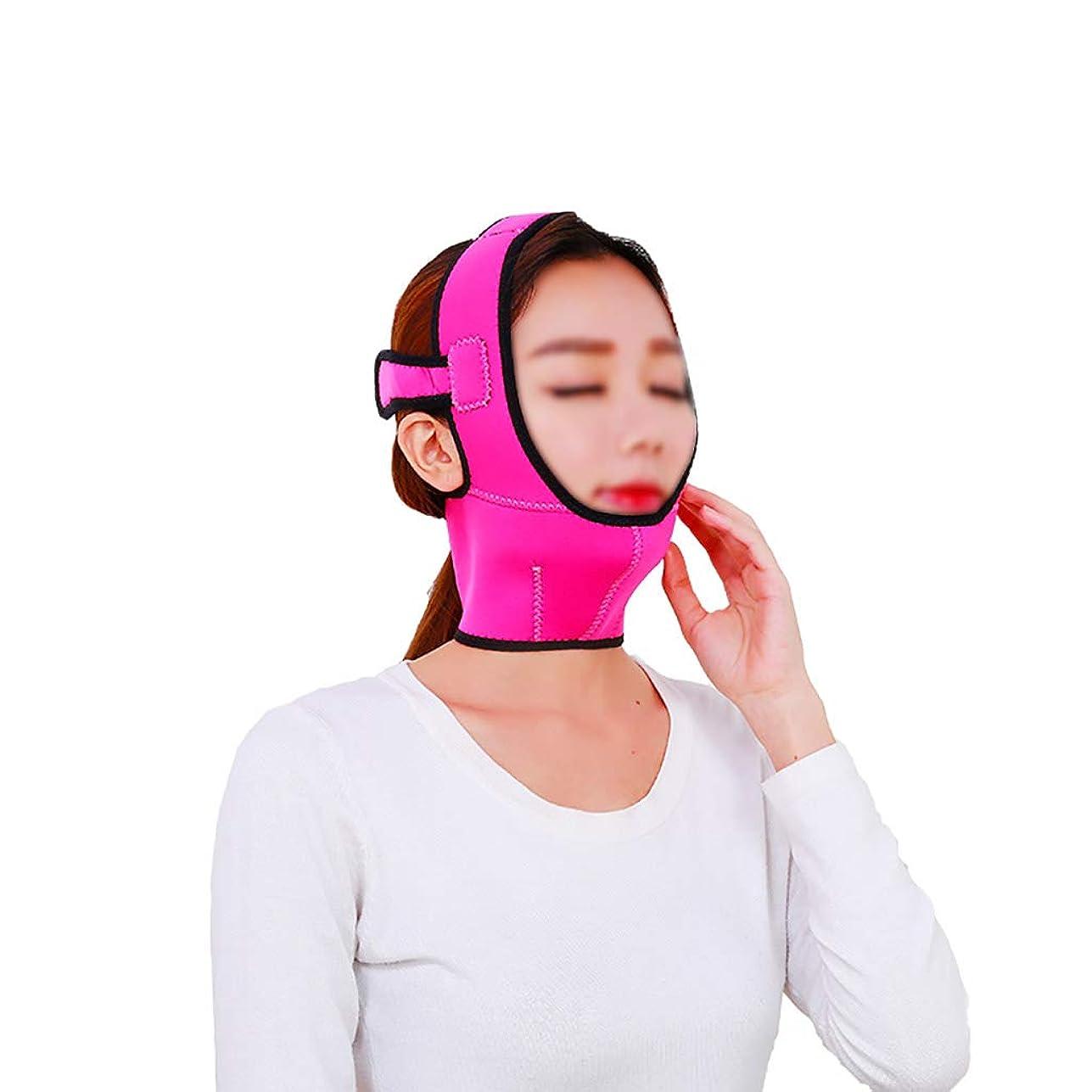 フォーマル不完全なブロッサムGLJJQMY 顔と首のリフトの男性と女性のフェイスリフトのアーティファクトは、マスクのリラックスしたあごの肌を引き締め首の肌を強化収縮リフトピンクの包帯を強化 顔用整形マスク