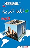 CD Arabe MP3