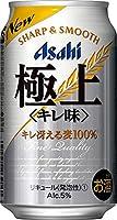 アサヒビール 極上 キレ味 350ml 24缶入 2ケース (48本)