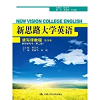 New Approaches for College English: Writing and Translation course (Book IV) (second edition)(Chinese Edition)