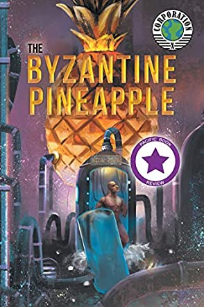 The Byzantine Pineapple
