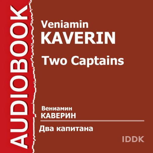 Dva kapitana [Two Captains] audiobook cover art