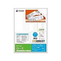 (まとめ買い) ヒサゴ プリント用紙 チケット 5面 ローズ 50シート入 OP1215 【×3】