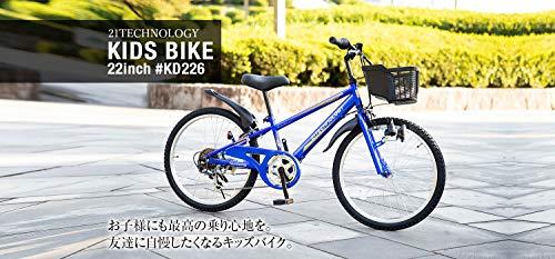21Technology22インチ子供用マウンテンバイクkd2266段ギア付き(ブラック22)