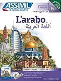 L'arabo. Con 4 CD-Audio. Con USB Flash Drive