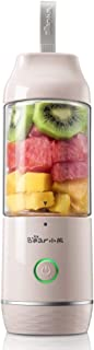 Bear Personal Blender LLJ-C04G5, USB Portable Rechargeable Juicer Cup Baby Travel 350ml Tritan Bottle FDA, BPA-Free, Pink