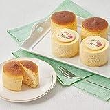 【母の日ギフト】「パティスリーナカシマ」チーズケーキセット|ニューヨークチーズケーキ×6、ありがとうチーズケーキ×3【お届け期間:5/5~5/9|指定不可】 DSS