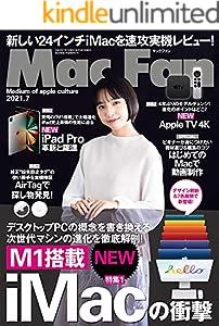 Mac Fan 2021年7月号 [雑誌]
