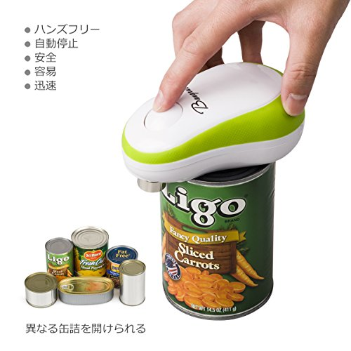 BangRui『電動缶切り』