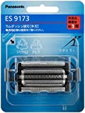 パナソニック 替刃 メンズシェーバー用 外刃 ES9173