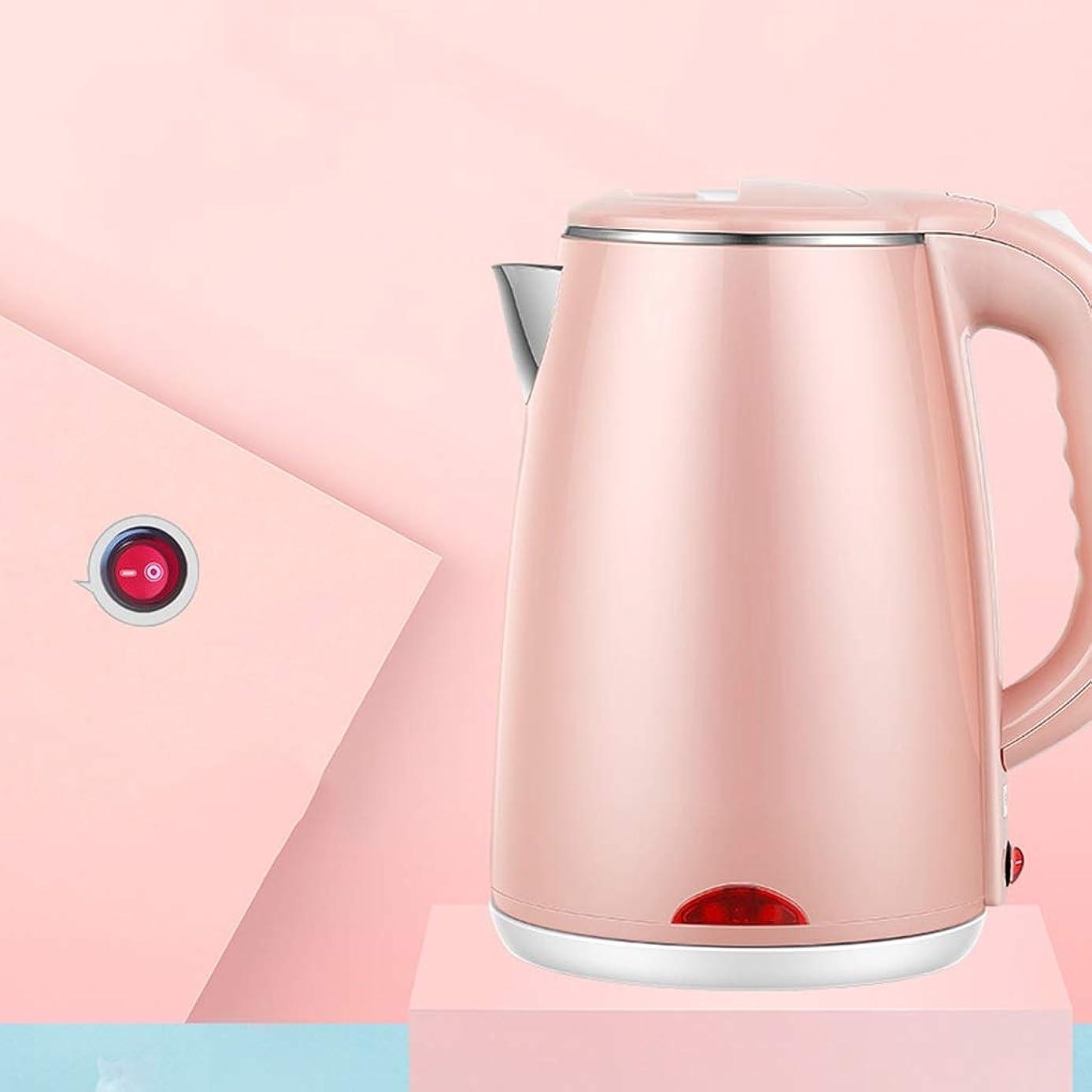 TXOZ 断熱一体型電気ケトル、2.0L大容量軽音沸騰水、24時間保温70度、繰り返し沸騰しない 電気湯沸かし器 (Color : Pink)