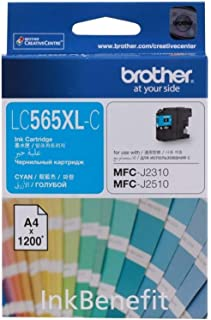 Brother LC 565XL Ink Cartridge Cyan