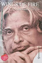 Wings of Fire: An Autobiography of APJ Abdul Kalam by A. P. J. Abdul Kalam (1999-05-04)