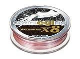 VARIVAS(バリバス) ライン アバニ エギング マックスパワーPE X8 150m 1号.