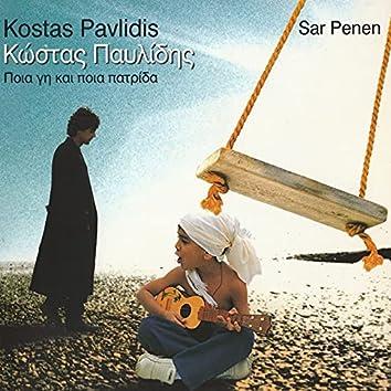 Sar Penen