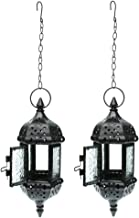 MagiDeal 2X Moroccan Style Metal & Glass Teal Light Candle Holder Hanging Lantern Candleholder for Wedding Home Coffee Sho...
