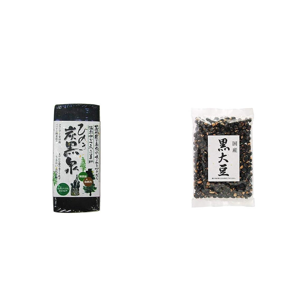 頻繁にメディック欠如[2点セット] ひのき炭黒泉(75g×2)?国産 黒大豆(140g)