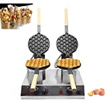 BAOSHISHAN Egg Waffle Maker Double Tray Hong Kong Bubble Belgian Waffle Iron Maker Baker 360° Rotatable Commercial Non-Stick (110V)