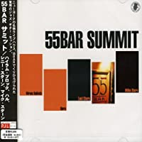 55bar Guitar Summit by 55 Bar Guitar Summit (2008-01-13)