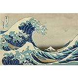 Puzzles Rompecabezas Rompecabezas Ukiyoe del Montaje Fuji Gran Ola De Kanagawa Hokusai Juguetes Educativos Pintura Decoración 0322 (Size : 520 Pieces)