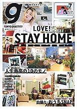 Tokyo graffti(トウキョウグラフィティ) 2020年 07 月号 [雑誌]