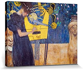 1art1 Gustav Klimt, The Music, 1895 Stretched Canvas Print (20x16 inches) + 1x Promotional Home Decor Item